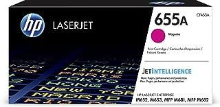Best hp laserjet 500 color m551dn transfer belt Reviews