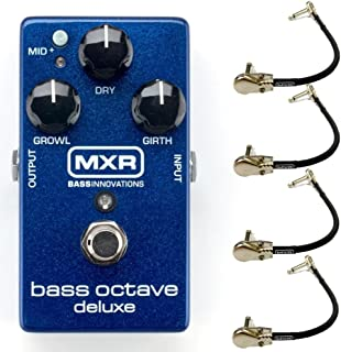 mxr bass octave deluxe m288 octave pedal