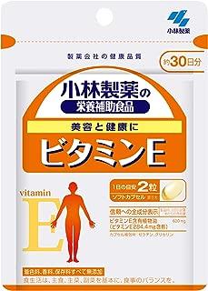 Kobayashi Pharmaceutical vitamin E (60 tablets (about 30 days)) / Kobayashi Pharmaceutical nutritional supplements (supplicant supplements vitamin E)