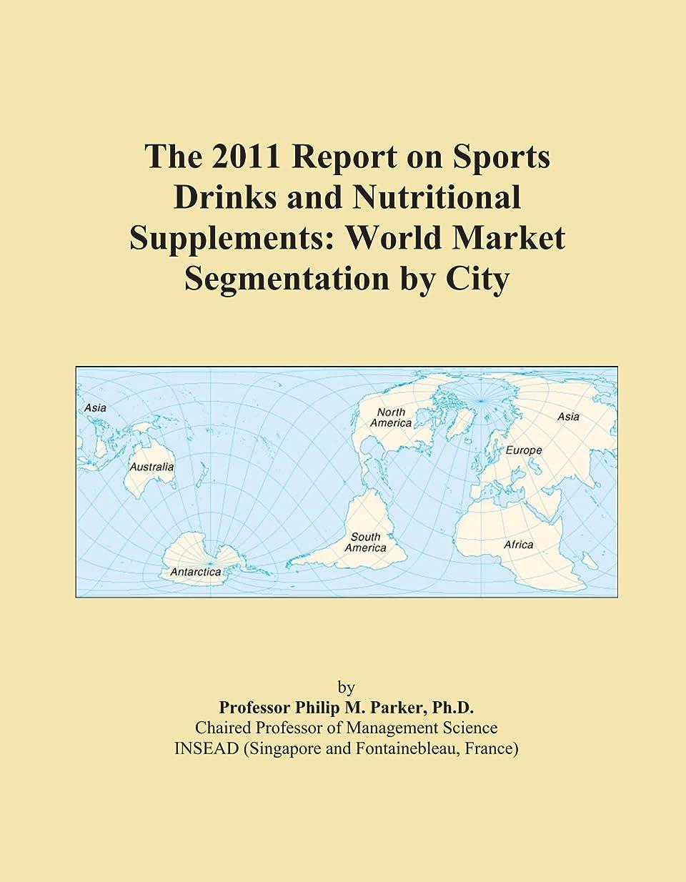 名目上の転用ではごきげんようThe 2011 Report on Sports Drinks and Nutritional Supplements: World Market Segmentation by City