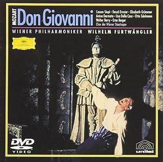 ドン=ジョヴァンニ*歌劇 [DVD]