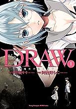表紙: DRAW 魔女の眠る海で 1 (ヤングチャンピオン烈コミックス) | 奥瀬サキ