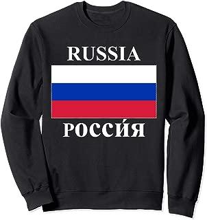 Best russian flag sweater Reviews