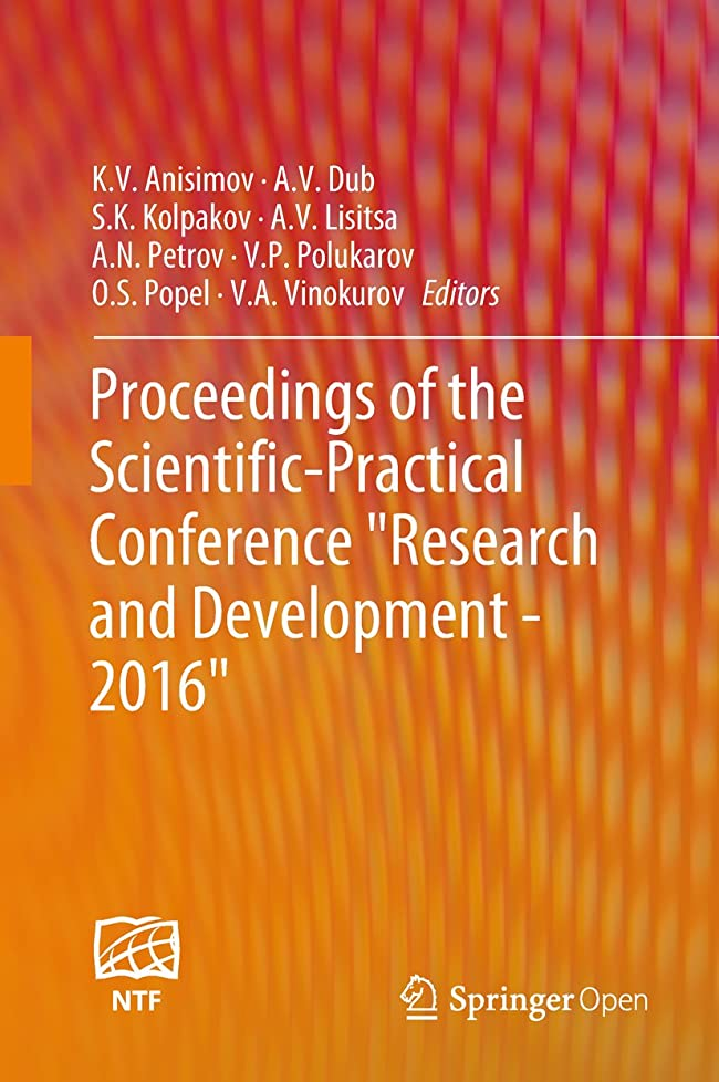 明日より悲しいことにProceedings of the Scientific-Practical Conference