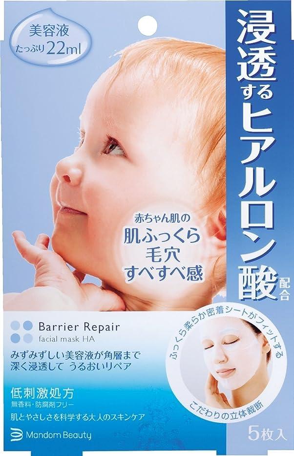 絵従来の一般的にBarrier Repair (バリアリペア) シートマスク (ヒアルロン酸) 5枚