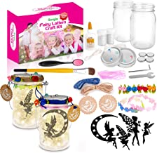 Best Sergia Fairy Light Lantern Arts and Crafts Supplies DIY Kits -for Ages 4-8-12 5 6 7 9 10 11 13 -Years Old Girls Boys Kids Toys Fairies Lantern Set for Birthday Christmas Party (2 Pack), Gift Review