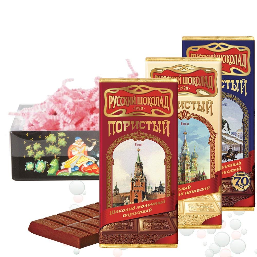Russian Aired Houston Mall Superlatite Chocolate SET of 3 bar in BOX for GIFT sweet holid