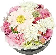 BOXアレンジメント・サークル・ピンク×ホワイト【生花アレンジメント・誕生日・記念日・御祝・母の日など】