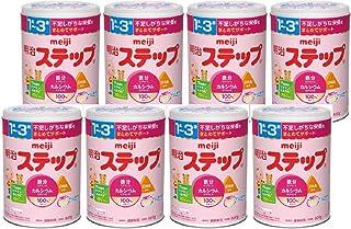 【ケース販売】明治 ステップ 800g ×8個