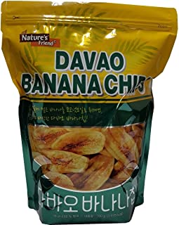 Sweet and Crisp DAVAO BANANA CHIPS in Coconut Oil Philippines Banana Chips (700g)