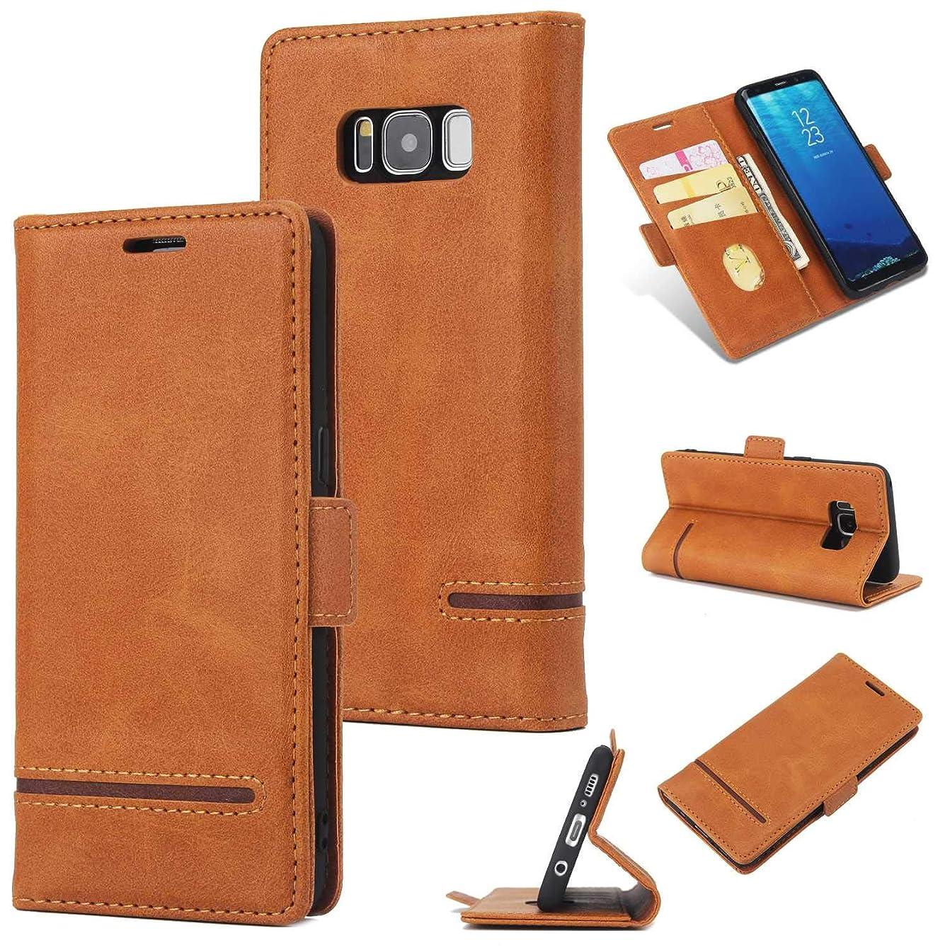 北方発揮する十代の若者たちOMATENTI Galaxy S8 ケース, 簡約風 軽量 良質 PU レザー 財布型 ビジネス ケース, 衝撃吸収 液晶保護 カード収納 横置きスタンド機能付き マグネット Galaxy S8 用 Case Cover, 黄褐色
