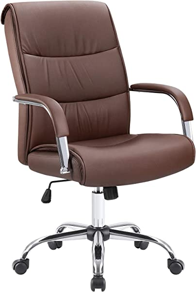 Furmax High Back Office Desk Chair Conference Leather Executive With Padded Armrests Adjustable Ergonomic Swivel Task Chair With Lumbar Support Brown