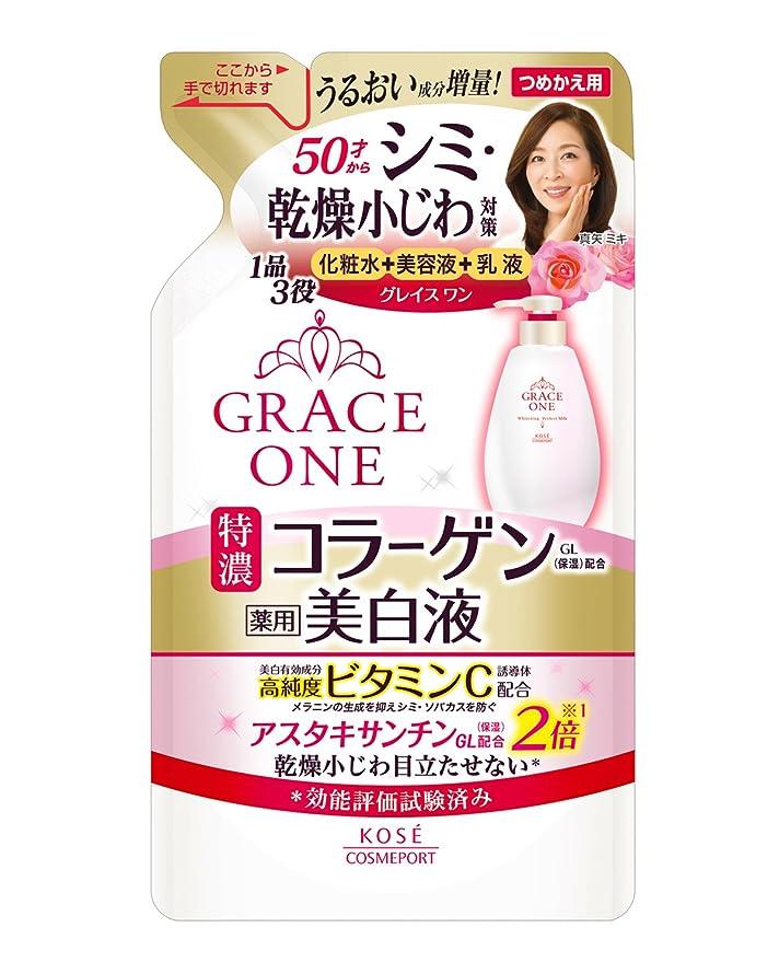 スカープ液化するに賛成(医薬部外品) KOSE コーセー グレイスワン 薬用美白 濃潤液 詰め替え 200ml