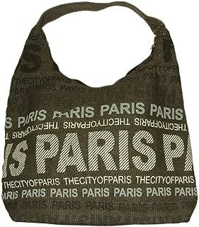 Paris Robin Ruth 'City' Bag - Brown, White