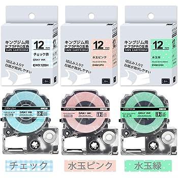 互換 テプラ ガーリー テープ グレー文字 水玉 ピンク チェック青 水玉緑 カートリッジ テプラpro tepra SR-GL1 SR-GL2