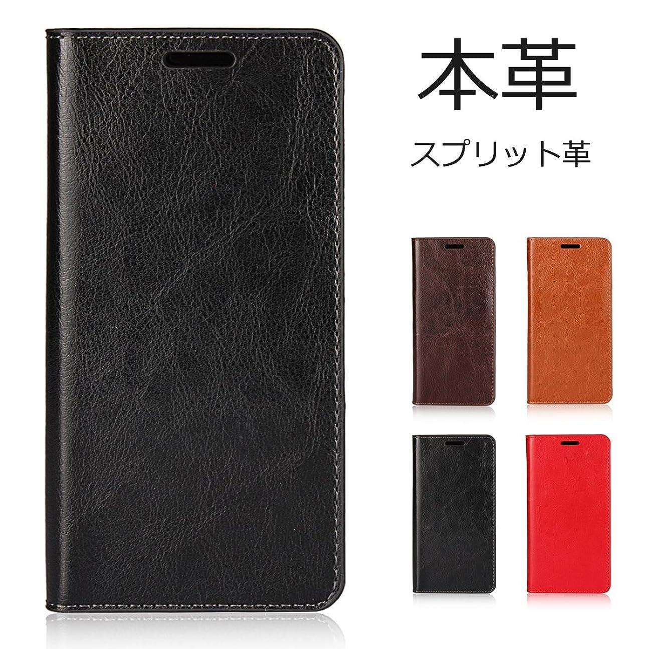 中で鰐味Galaxy S9 / au scv38 / ドコモ SC-02K ケース S9本革ケース 高級 手帳型 本革 ギャラクシー S9 カバー 財布型 レザー カードポケット スタンド機能 Galaxy S9 ブラック