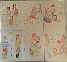 オハナホロホロ コミック 1-6巻セット (Feelコミックス)