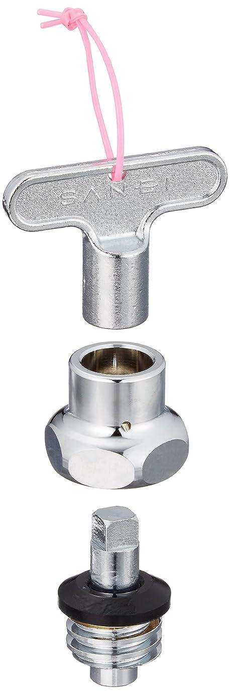 絶望的なゴール何でもSANEI 【共用水栓の吐水レバー】共用水栓上部 PR16AS-13