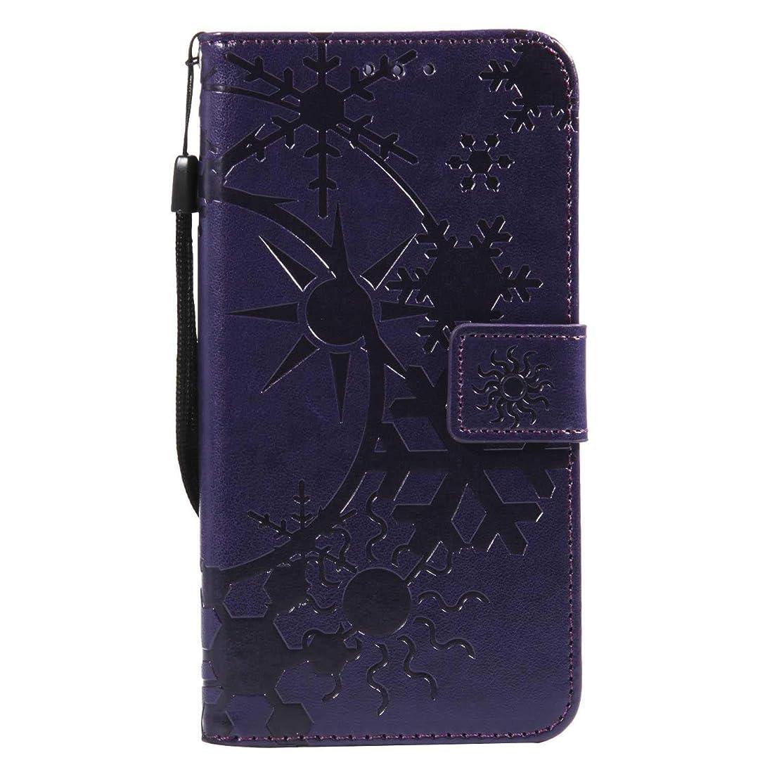 囲む大きなスケールで見ると簡潔なHonor 8 ケース手帳型 OMATENTI レザー 革 薄型 財布型カバー カード入れ スタンド機能, 全面保護 おしゃれ 手帳ケース, 液晶保護 Huawei Honor 8対応, 紫の