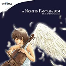 symphony of the night orchestra