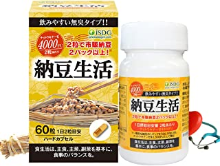 ISDG Natto Bacillus natto Extract for Better Blood Circulation.4000FU Nattokinase.Accelerate Blood Flow,Anti-Thrombus.60 Capsules