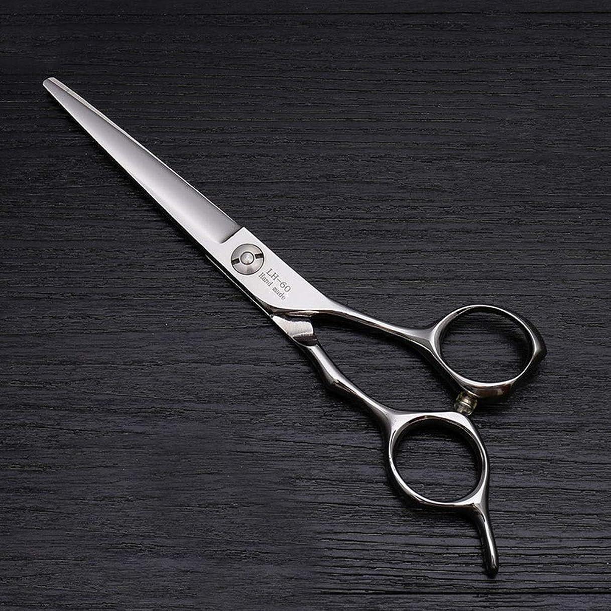 うねるベリ骨の折れる理髪用はさみ 6インチ散髪フラットせん断、ハイエンドヘアスタイリスト特別理髪はさみ440高品質スチールヘアカットシザーステンレス理髪はさみ (色 : Silver)