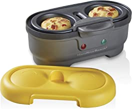 Hamilton Beach Removable Nonstick Tray Makes 2 in Under 10 Minutes, Yellow (25505) Electric Egg Bites Cooker & Poacher