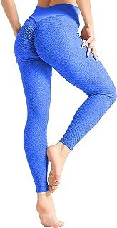 Bodybay Women Butt Lifting High Waist Leggings Booty Tummy Control Anti Cellulite Textured Workout Yoga Gym Tight