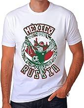 World Cup Russia 2018 Mexico (Medium) White