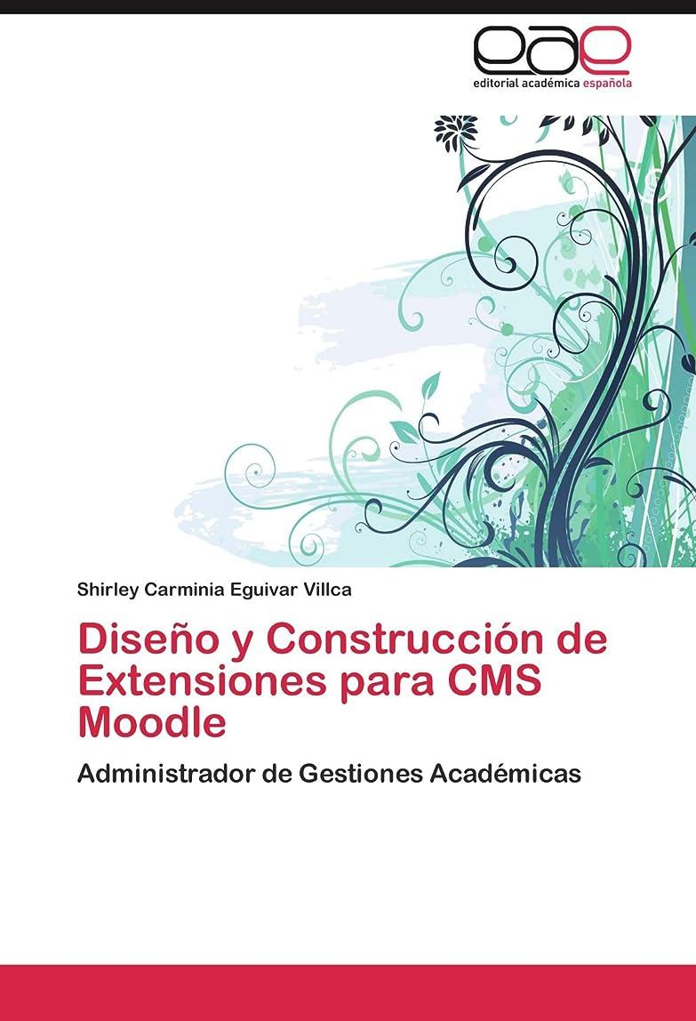 法律ワゴンキーDiseno y Construccion de Extensiones Para CMS Moodle