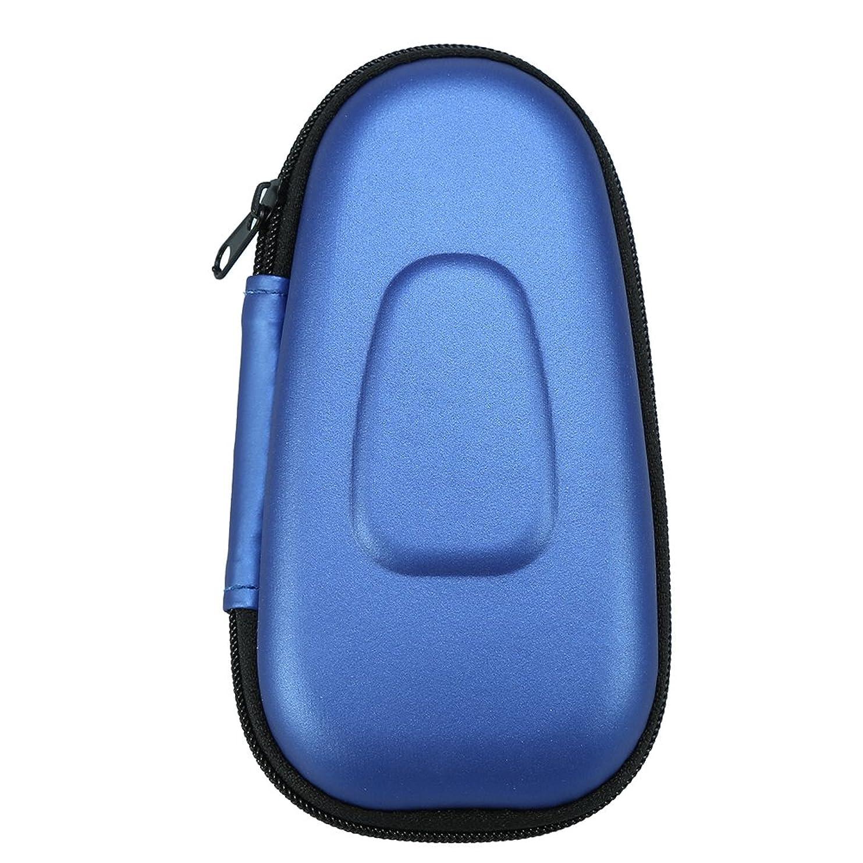 化学内部古風なシェーバー収納用ケース、保護用持ち運び用ダブルブレード電動シェーバーハードEVAキャリーバッグ(青)