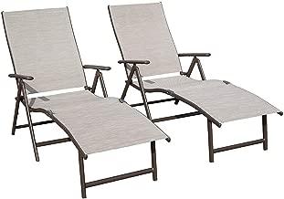 Kozyard Cozy Aluminum Beach Yard Pool Folding Reclining Adjustable Chaise Lounge Chair (2, Beige)