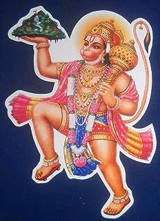 Flying Lord Hanuman Hindu God Sticker (Size 9