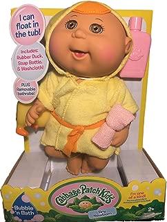 Cabbage Patch Kids Bubble 'n Bath Bathtime Doll Tiny Newborn