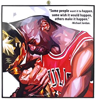 Pop Art Famous Basketball Player Inspiration Quotes [ Michael Jordan ] Framed Acrylic Canvas Poster Prints Artwork Modern Wall Decor, 10