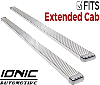 Ionic Billet Brite Running Boards 2015-2018 Chevy Colorado GMC Canyon Extended Cab