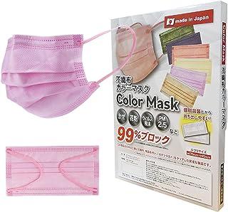 Coolth Style【日本製】不織布カラーマスク 99%カード 三層構造 使い捨てマスク 【日本国内カケンテスト認証済】国産 不織布 マスク (個包装 30枚)
