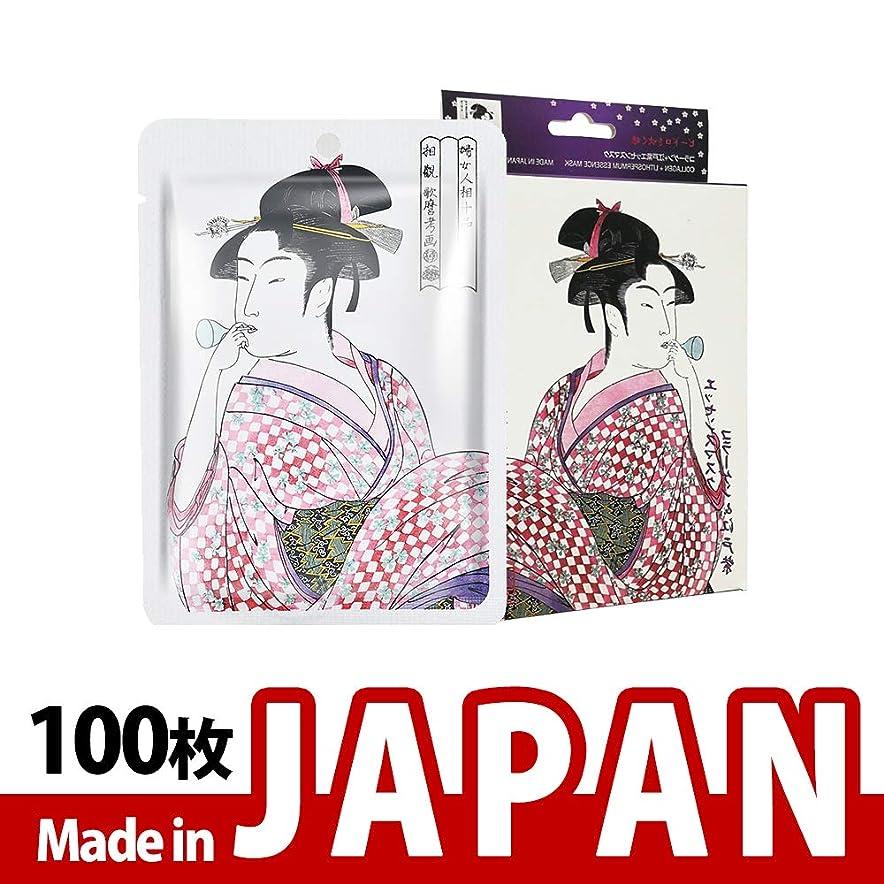 忌まわしい落胆したアンカーMITOMO【JP002-A-2】日本製シートマスク/10枚入り/100枚/美容液/マスクパック/送料無料