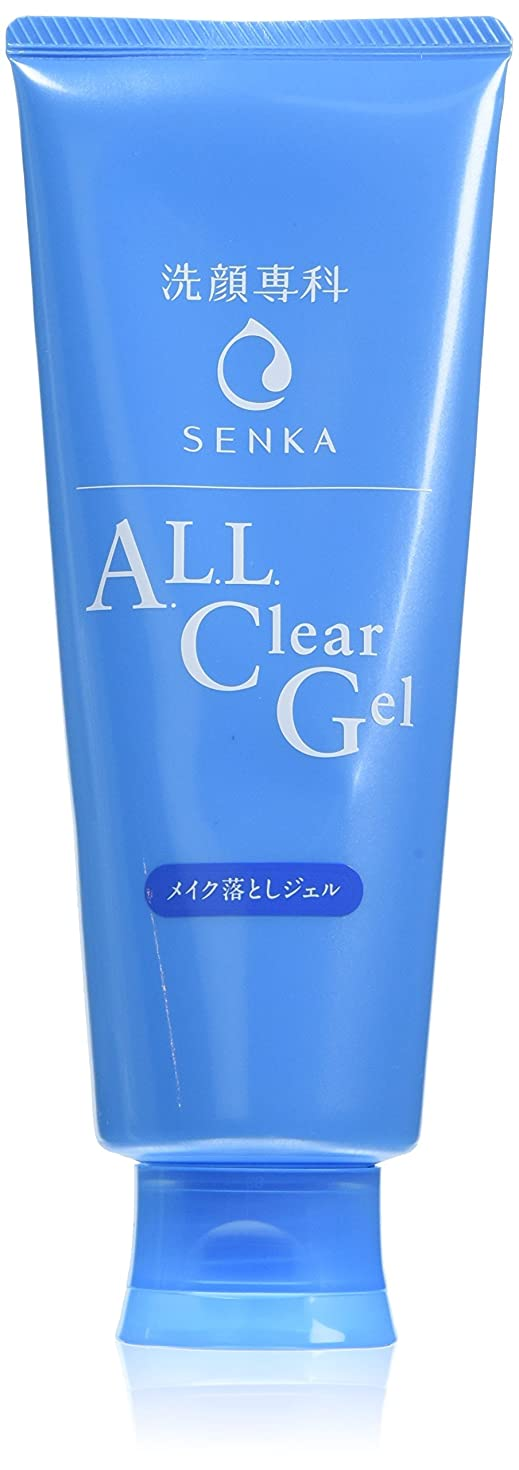 本体含むに対して洗顔専科 オールクリアジェル メイク落としジェル 160g
