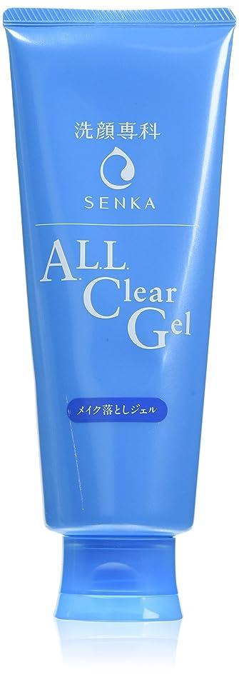 証拠余剰乳洗顔専科 オールクリアジェル メイク落としジェル 160g