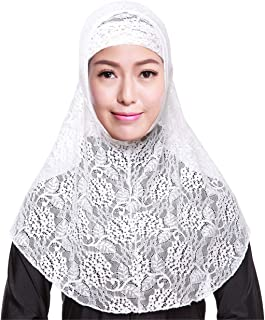 GladThink Womens Muslim Lace 2 Pieces Hijab Scarf