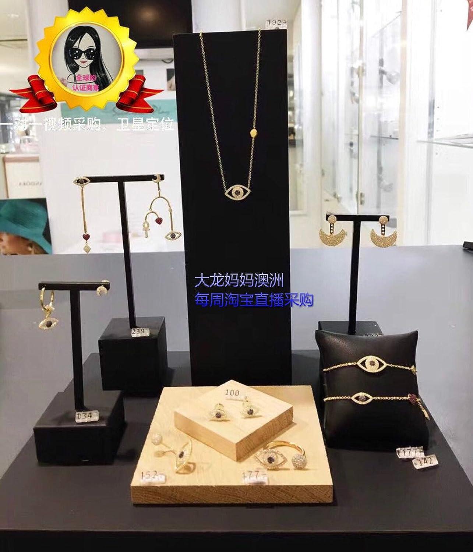Australia Purchasing Earrings Rings Necklace Pendant Look Baby Details