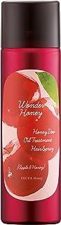 ワンダーハニー 艶つや髪の香るオイルトリートメント 林檎はちみつ