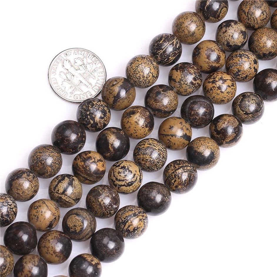 GEM-inside 10mm Natural Brown Artistic Jasper Stone Gemstone Semi Precious Round Spacer Beads for Jewelry Making 15
