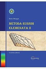Metoda rubnih elemenata II (Croatian Edition) Paperback