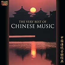 Best chinese music artists Reviews