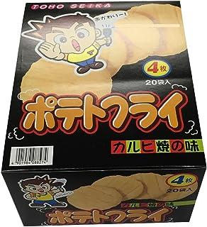 Amazon.es: bolsas de patatas fritas - Incluir no disponibles ...