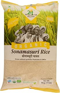24 Mantra Organic Sonamasuri Raw Rice Polished, 5kg