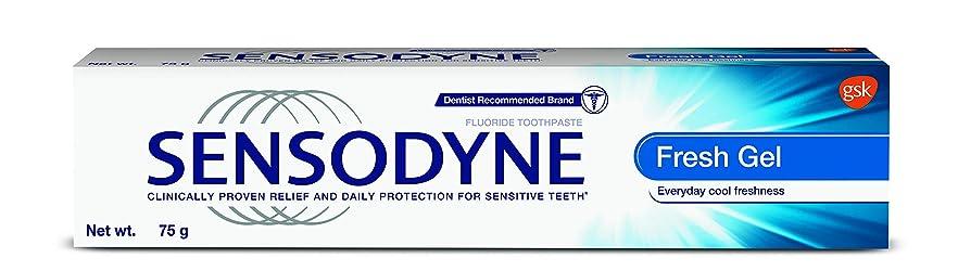 Sensodyne Sensitive Toothpaste Fresh Gel - 75gm