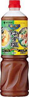 ミツカン 麺&鍋大陸 ゆず塩スープの素 1170g 鍋の素
